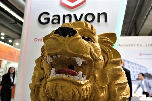 Ganyon